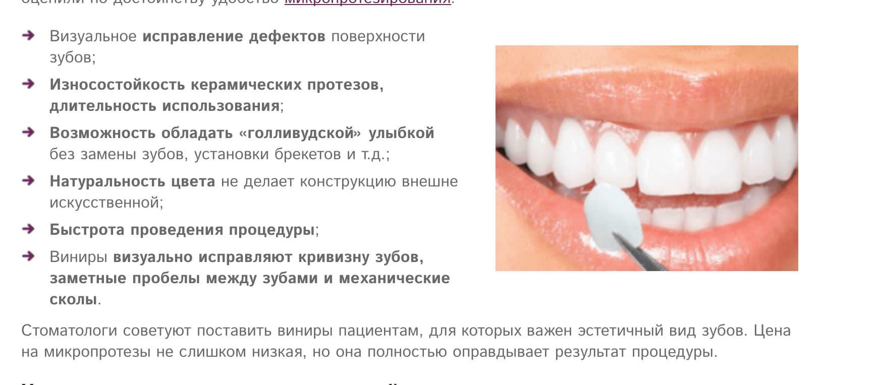 seo продвижение стоматологии заказать